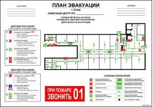 plan-evac